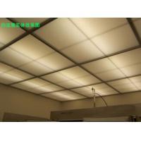 China Laminar Flow Membrane & Uniform Flow Membrane for clean rooms for sale