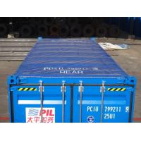 China Length 6058MM Insulated Shipping Container 20ft High Cube General Purpose on sale