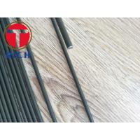 Buy cheap Zinc plating and PVF coating steel tubes  for automotive from wholesalers