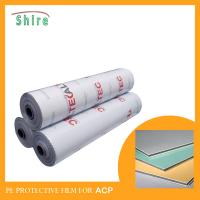 Buy cheap PE Adhesive Protection Film Roll PE Adhesive Protective Film Roll from wholesalers