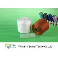 Wholesale 100% Polyester TFO Yarn Two For One Twisting Yarn Raw White / Customized Color from china suppliers