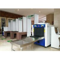 Wholesale High Density Alarm Parcel Scanner Machine For Drug / Explosive Powder Detection from china suppliers