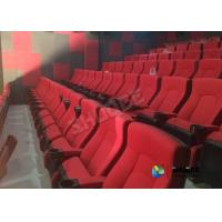 Buy cheap Professional Design Movie Theatre Seats Sound Vibration With Durable Digital System from Wholesalers