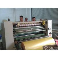 Dongguan Guoqiang Adhesive Tape Technology Co. Ltd.