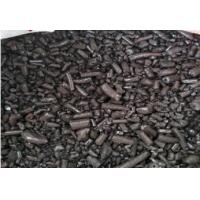 Wholesale Black Color Coal Tar Pitch Bonding Agents Sulphur ≤0.3% For Making Electric Battery from china suppliers