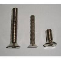 Wholesale Galvanized phillips pan head self-tapping drywall screw from china suppliers