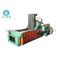Wholesale Hydraulic Scrap Metal Baler / Scrap Metal Processing Equipment Large Capacity from china suppliers