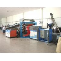 Wholesale Board Making Machine Plastic Sheet Extrusion Line For Board Produce from china suppliers
