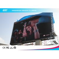 China Commercial Advertising P10 Outdoor Full Color Led Display Screen ,1/4 Scan on sale