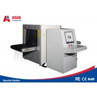 Buy cheap Self Estimate Malfunction X Ray Scanning Machine Conveyor Max Load Integrated from wholesalers
