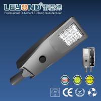 Wholesale High Lumen Solar Power Street Lights Integrated Motion Sensor Outdoor from china suppliers