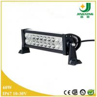 "Buy cheap 11.5"" 60W double rows led bar lights for cars from wholesalers"
