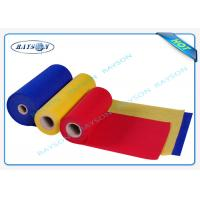 Wholesale Roll Packing More Color PP Spunbond Non Woven Fabric PP Spunbond Nonwoven from china suppliers