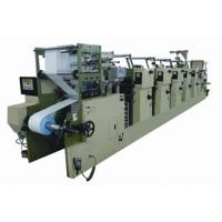 China Business Form Rotary Offset Press on sale