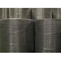 Wholesale 304 Plain Twill Dutch Weave Stainless Steel Wire Mesh For Filter Screen from china suppliers