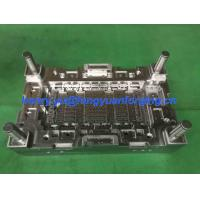 Quality Plastic Injection Mould Metal Forgings For Vehicle Industry , Household for sale