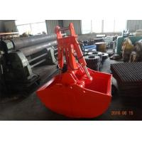 Buy cheap Non Rotate Excavator Clamshell Grapple Bucket For Daewoo DH280 Long Reach Excavator from wholesalers