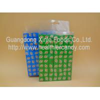 Wholesale Primitive Flavor Fresh Sugar Cube Candy Lowest Calorie Abundant Nutrition from china suppliers