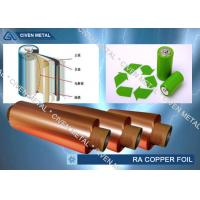 Quality 12 Micro Thin Copper Foil / ED Cu Foil Roll For Electronic Green Automobile for sale