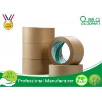 Wholesale Water Activated Custom Kraft Tape , Kraft Reinforced Tape Single / Double Side from china suppliers