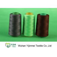 Wholesale 20/2 20/3 Different Counts Sewing Spun Polyester Thread In 100% Polyester 3000yards 5000 yards from china suppliers