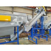 High Output Can And Bottle Recycling Machines , Automatic Bottle Recycling Machine for sale