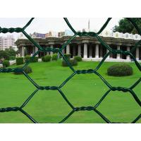 Wholesale Hexagonal Wire Netting Mesh from china suppliers