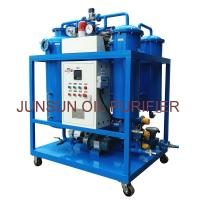 Buy cheap 3000LPH Turbine Lube Oil Filtration Machine, Stainless Steel Turbine Oil Purifier from wholesalers