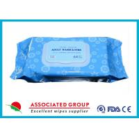 Wholesale Premium Spunlace Adult Wet Wipes , Disposable Adult Wash Cloth Extra Large Size from china suppliers