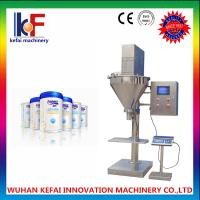 Buy cheap competitive price best quality auger filling machine low price made in china from wholesalers