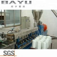 Wholesale Double Screw Plastic Granulator Machine , Plastic Pellets Extruding Granulating Machine from china suppliers