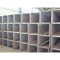 Seamless ERW Carbon Steel Square Aluminum Pipe , Hollow Steel Tube For