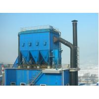 Wholesale HQMM coal mill special gas box pulse cloth filter bag dust collector from china suppliers