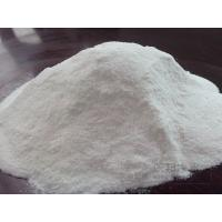 Wholesale Precipitated Silica Matting Agents Coatings For Water Based Paint from china suppliers