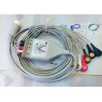 Wholesale Medical Compatible ECG Patient Cable 12 Pin One Piece Ecg Cables And Leadwires from china suppliers