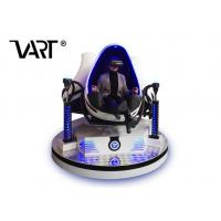 Buy cheap VART Virtual Reality Multi Seats 9D Simulator , 8D 9D 10D Vr Cinema For Sale from wholesalers