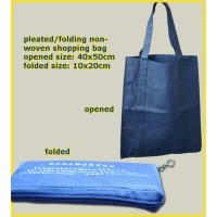 Wholesale Non Woven Bag/Promotion Bag/Promotional Customized Logo Shopping Nonwoven Bag from china suppliers