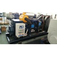 China 75KW Marine Diesel Generator Double Layer Protection With High Pressure Fuel Pipe on sale