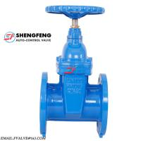 Wholesale BS5163 pn16 water resilient seat cast iron ductile iron gate valve from china suppliers