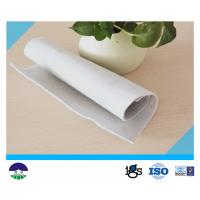China PET  Non Woven Geotextile For Separation on sale