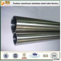 Wholesale SUS430 stainless steel exhaust tube mirror pipe from china suppliers