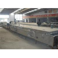 China Small Scale Pasteurized Milk Processing Line / Dairy Milk Manufacturing Process Machinery on sale