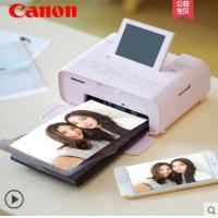 Buy cheap Canon CP1300 mobile phone photo printer mini photo printer CP1200 from wholesalers