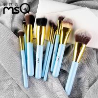 Buy cheap 9 Pieces Blue Eyebrow Cosmetic Brush Set With Sythetic Hair Brushing from wholesalers