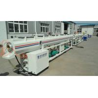 Buy cheap Plastic Extrusion Line For PP PE Drainage Pipe , 16mm - 1600mm OD from Wholesalers