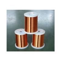 Buy cheap Varnished wire from wholesalers