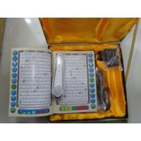 Wholesale Hot!! Top Quality Pen Arabic ,word by word M9 Tajweed Somail from china suppliers
