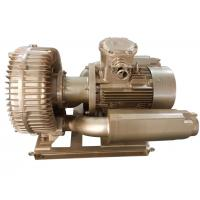 Wholesale 11kw Biogas Conveying High Pressure Air Blower Anti Explosion No Vibration from china suppliers