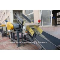 PP PE waste plastic film washing line with capacity 300kg/hr for sale