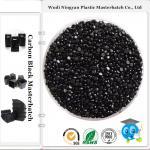 China WUDI NINGYAN PLASTIC MASTERBATCH SUPPLIER MASTERBATCH MANUFACUTURE QUALITY MASTERBATCH for sale